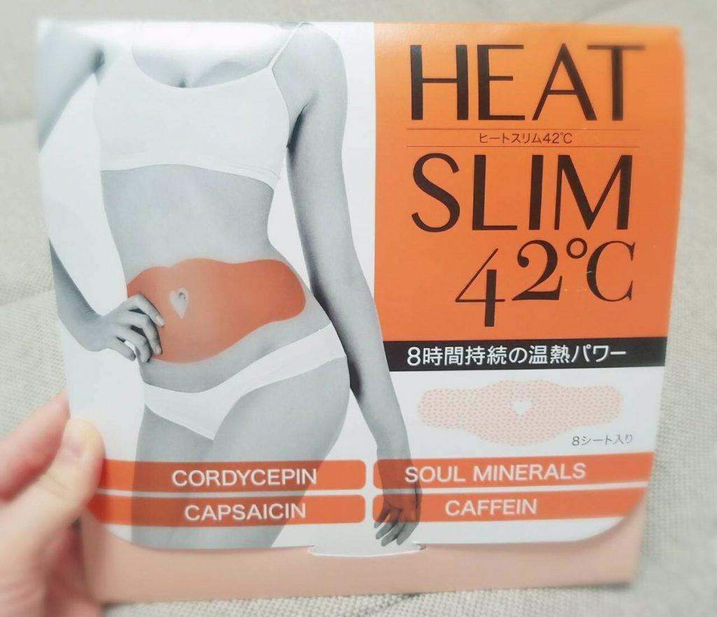 貼るだけで痩せるって本当?韓国で大人気の〇〇を使ってみた結果…